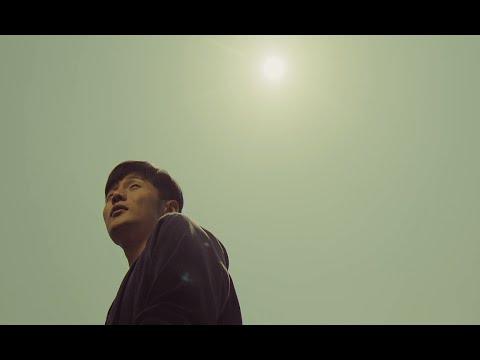 李榮浩 Ronghao Li 大太陽 The Big Sun (華納Official HD 官方MV) %e4%b8%ad%e5%9c%8b%e9%9f%b3%e6%a8%82%e8%a6%96%e9%a0%bb