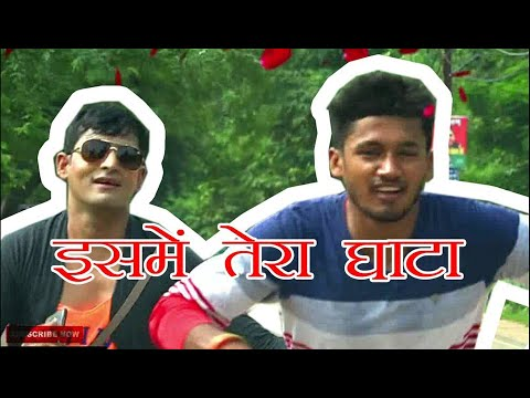 Best friendship day rewa prank || prank ||2018 ||rewa|| DOST || YAARI ||