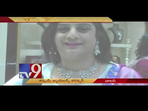 Dhantrayodashi 2018 special - Tanmai Jewelers collection || Dallas - TV9