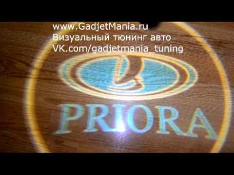 логотип приора: