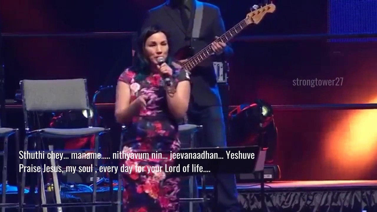 Sthuti Chey Maname...Malayalam Christian Song(Urbana)