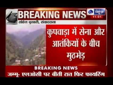 India News : Pakistan breaches LoC truce for 18th time