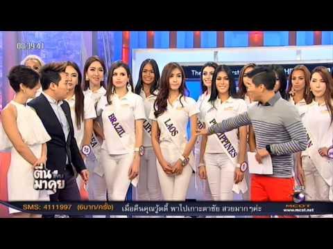 """เวทีที่คนจับตามอง """"Miss International Queen 2014"""""""