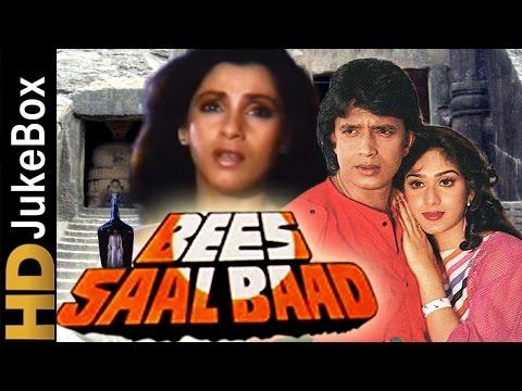 Bees Saal Baad (1988) | Full Video Songs Jukebox | Mithun Chakraborty, Dimple Kapadia, Meenakshi