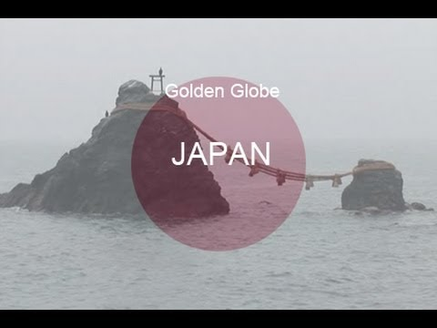Japan - Golden Globe HD