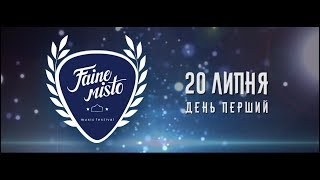 Файне Місто (Faine Misto) 2017 - 1 day (official aftermovie)