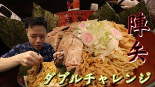 【大食い】陣矢ダブルチャレンジ【チャレンジ】