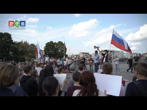 Путина на пенсию?