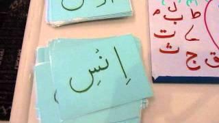 Teaching Ikhfa and Izhaar - noon sakin plays peek a boo part 26 by Sana Dossul