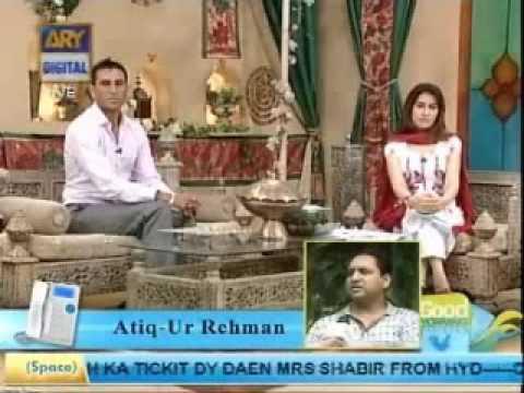 Atiq-ur-rehman interview about meera