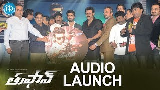 Toofan - Toofan Movie Audio Launch - Full Length Video - Ram Charan Teja - Priyanka Chopra - Mahie Gill