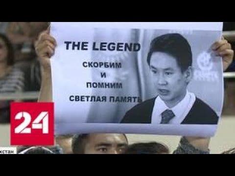 Денис Тен был больше, чем просто чемпион - Россия 24