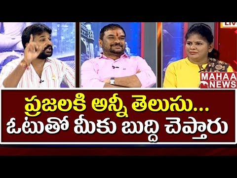 Congress Leader Krishak Questions To TRS Party | #SunriseShow