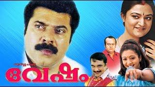 Vesham 2004 Full Malayalam Movie I Mammootty