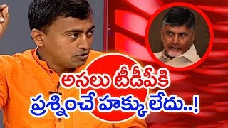 Majority And Morality Is Our Side: No Right For TDP To Ask Questions | BJP Leader Rakesh | Mahaa