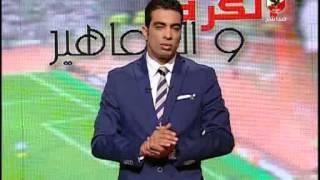 شادى محمد يوضح ازمة سبب دخول الصحفيين لمباراه الاهلى والرجاء