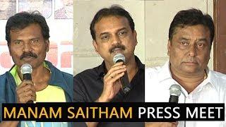 Manam Saitham Press Meet    Koratala Siva, Ram Lakshman, Rp Patnaik