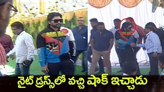 Stylish Star Allu Arjun Stylish ENTRY to Panja Vaishnav Tej Debut Movie Launch | Filmylooks