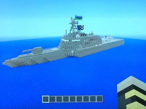 インディペンデンス (沿海域戦闘艦)の画像 p1_10