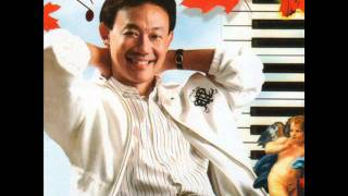 Watch Jose Mari Chan Afraid For Love To Fade video