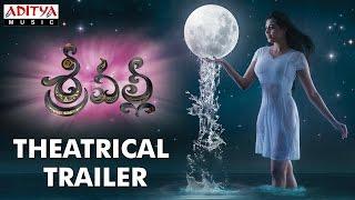 download lagu Srivalli Movie Theatrical Trailer  Srivalli Movie  Rajath, gratis