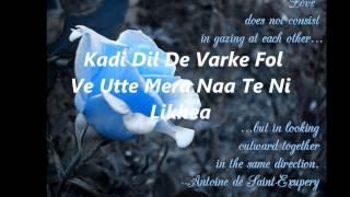 Dil De Varke (Lyrics) film Fer Mamla Gadbad Gadbad