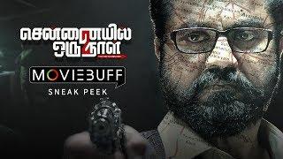 Chennaiyil Oru Naal - 2 - Moviebuff Sneak Peek | R Sarathkumar | JPR