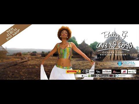 Betty G - Na Na Demaye (Ethiopian Music)