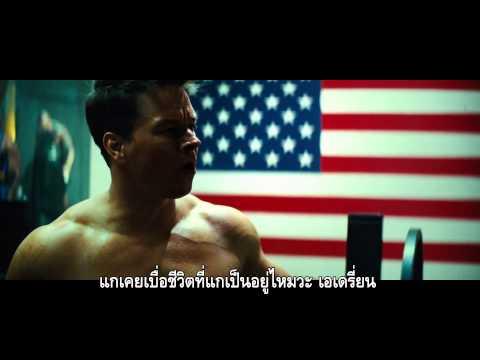 Pain&Gain sun gym gang Featurette sub thai