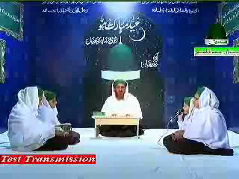 Child Reading Naat - Allah Huma Salli Ala. video