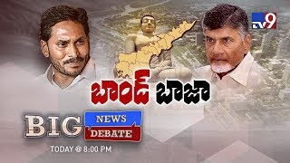 Big News Big Debate : Controversy over Amaravati bonds || Rajinikanth TV9