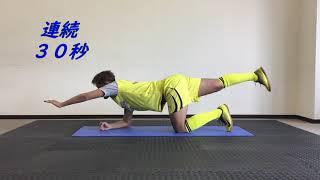 自宅トレーニング動画