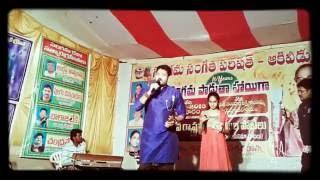 Telugu hit song