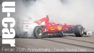 感受F1近距離震撼 Ferrari 70週年賽道嘉年華熱血朝聖 | U-CAR 現場報導 (Ferrari 70th Anniversary:Ferrari Racing Days Shanghai)
