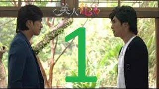 Phim Đối Mặt vtv9 Tập 1 - Phim Doi Mat vtv9 tap 1 - phim Đài Loan