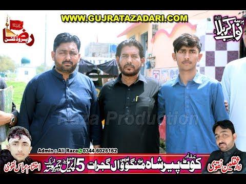 Zakir Ghulam Raza Jhandvi | 5 April 2019 | Koot Peer Shah Pak Gujrat ( www.Gujratazadari.com )