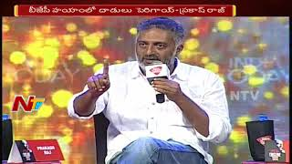 Prakash Raj and Vishal Slam BJP at India Today South Conclave || Hyderabad