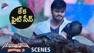 Gunturodu 2017 Telugu Full Movie Scenes Manchu Manoj Best Fight Scene Pragya Telugu Filmnagar