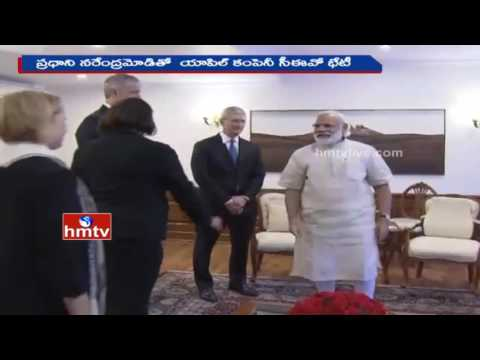 Apple CEO Tim Cook Meets PM Modi | HMTV