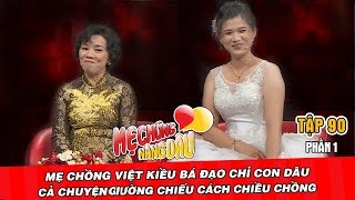 Mẹ chồng Việt kiều chỉ con dâu CHUYỆN GIƯỜNG CHIẾU cách chiều chồng sướng Quyền Linh bất ngờ 😮