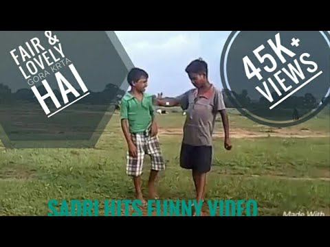 New Funny Sadri video & Song //  Nagpuri Dance Video 2017 // Comedy Dance ---New  Song Jharkhand thumbnail