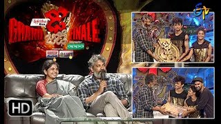 Dhee Jodi   21st June 2017   Grand Finale   Full Episode   ETV Telugu