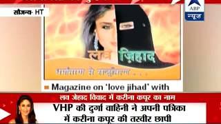 Kareena Kapoor made face of Durga Vahini campagin against Love Jihad