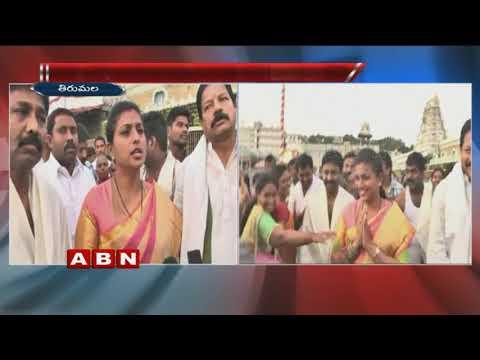 YCP MLA Roja Demands to Display of TTD Jewels Online | ABN Telugu