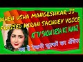yeh hai reshmi zulfon-kiran sachdev-