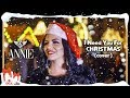 ANNIE - I Need You For CHRISTMAS (cover INNA) | VIDEO