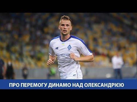 Віталій БУЯЛЬСЬКИЙ і Томаш КЕНДЗЬОРА про звитягу над Олександрією
