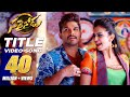 Sarrainodu Title Song Full Video Song    Sarrainodu    Allu Arjun , Rakul Preet, Catherine Tresa