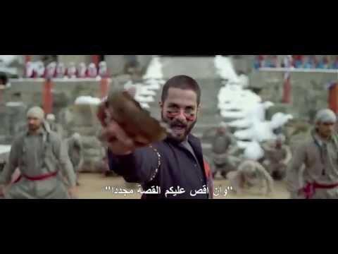 Bismil Full Song  - Haider  - Shahid Kapoor Arabic Subtitle   مترجمة