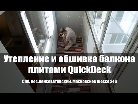 Как самостоятельно уложить пол на балконе? советы по устройс.